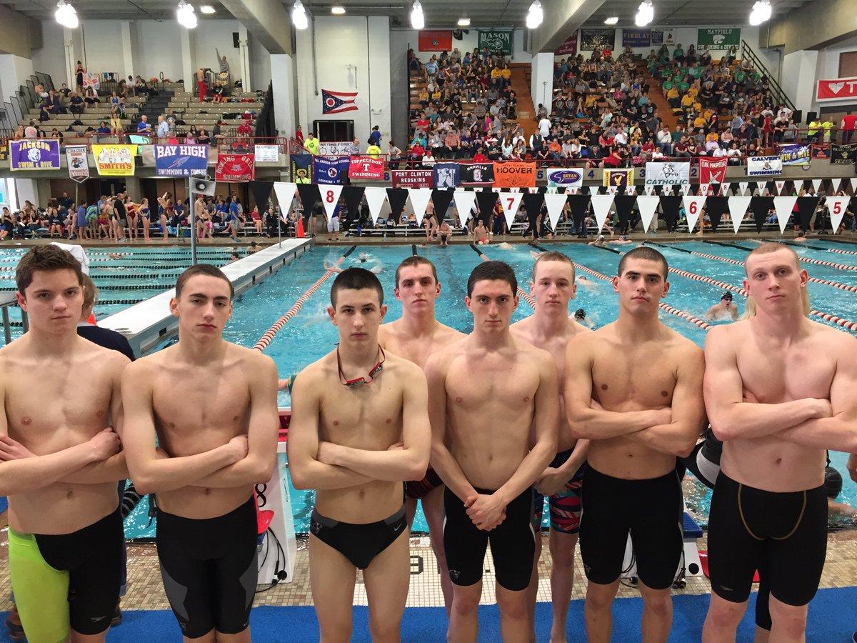 2017 State Team