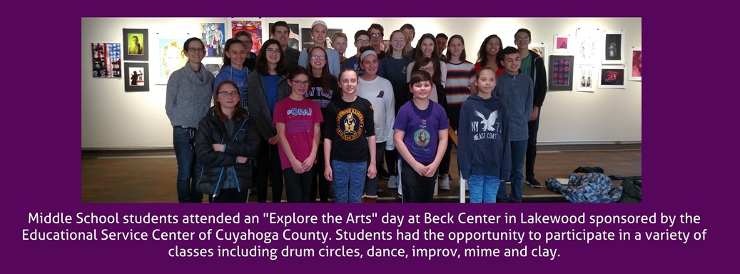 Students at the Beck Center field trip